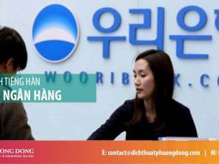 Phiên dịch tiếng Hàn ngành ngân hàng