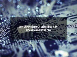 Cung cấp phiên dịch viên tiếng Hàn ngành công nghiệp & công nghệ cao